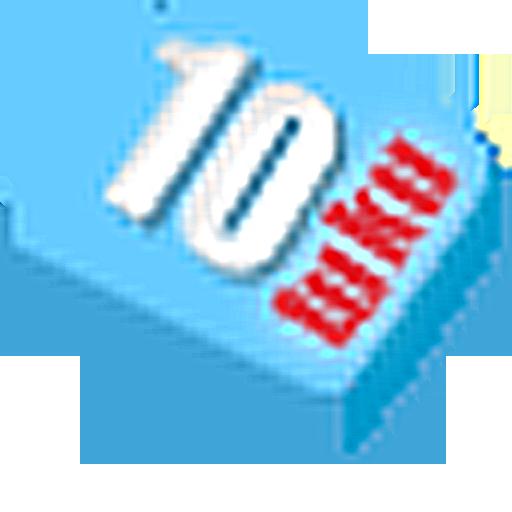 10tuku