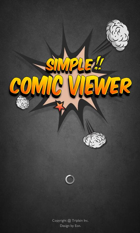 Simple Comic Viewer- screenshot