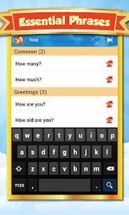 【免費教育App】學荷蘭語-APP點子