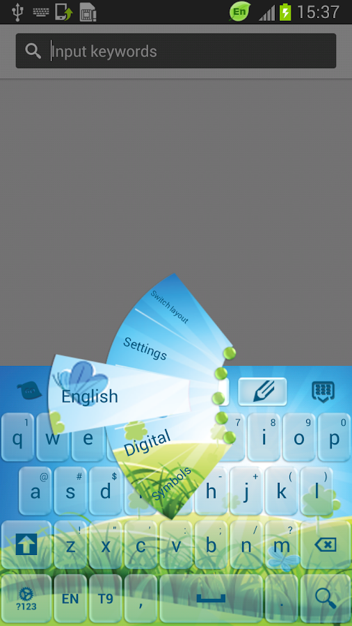 Spring Keyboard - screenshot