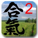 Aikido Test 2 kyu icon