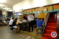 無名日本料理店