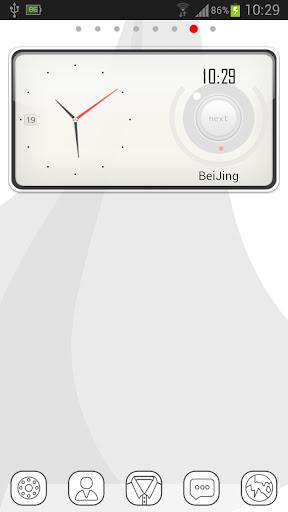 【免費旅遊App】World Traveler's Clock-APP點子