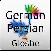 German-Persian Dictionary