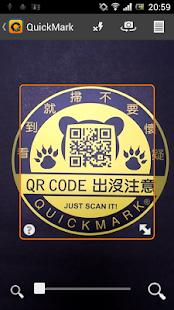 QuickMark QRCode 條碼掃瞄器 Screenshot