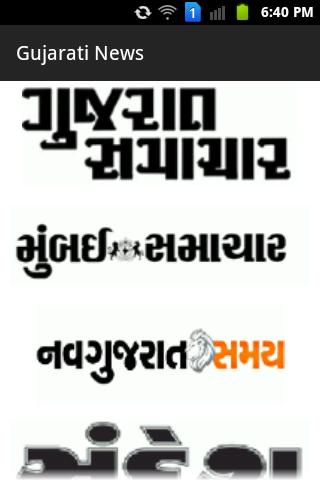 Gujarati News