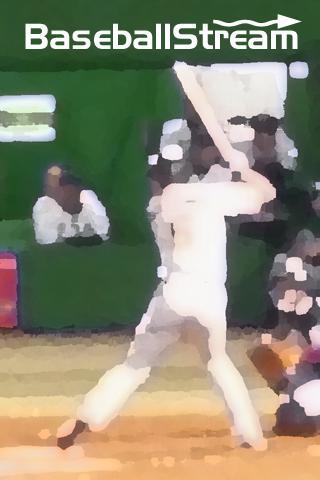 最強の野球ニュース/スコア速報 BaseballStream- screenshot