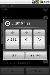 DA InsDate - screenshot thumbnail