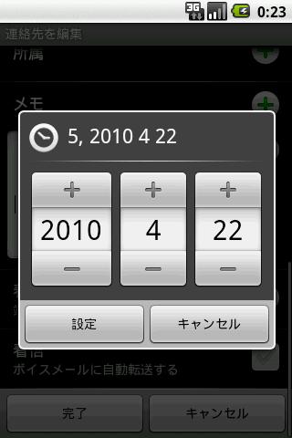 DA InsDate - screenshot