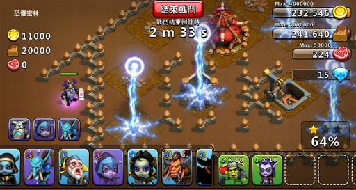 玩策略App|小小鬥塔免費|APP試玩