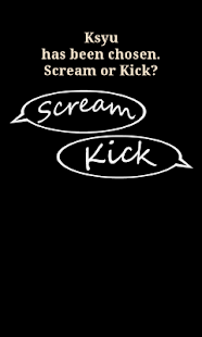 Kick and Scream - screenshot thumbnail