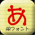 ARマッチ体B icon