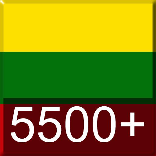 Flashcards Lithuanian Words LOGO-APP點子