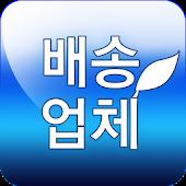 아산시학교급식_배송