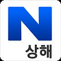 누비자 중국 상해여행 logo