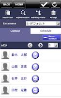 Screenshot of UNIVERGE K-taiPortal Client