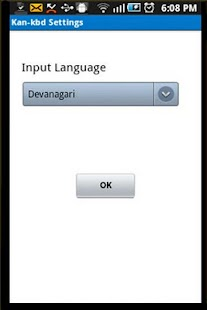 Kannada-Hindi Keyboard - screenshot thumbnail