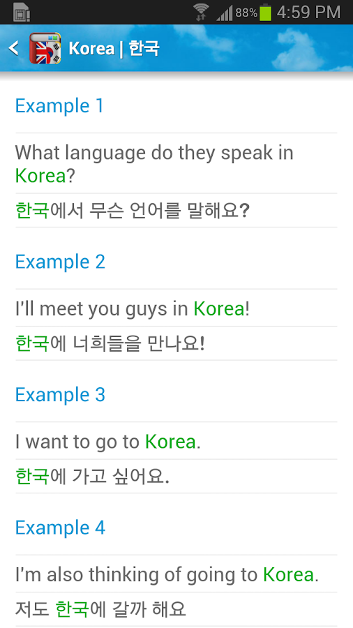 korean dictionary translator screenshot. Black Bedroom Furniture Sets. Home Design Ideas