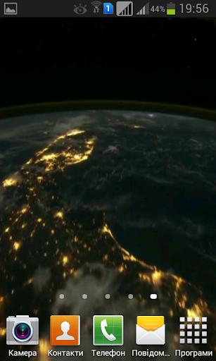 Earth at night HD
