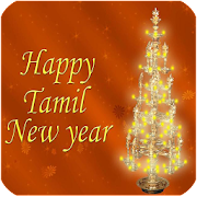 Tamil New Year Messages SMS - Apps on Google Play