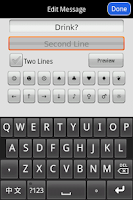 Screenshot of iHi