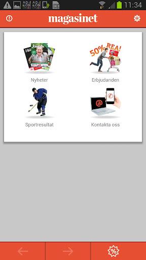 玩新聞App|Magasinet免費|APP試玩
