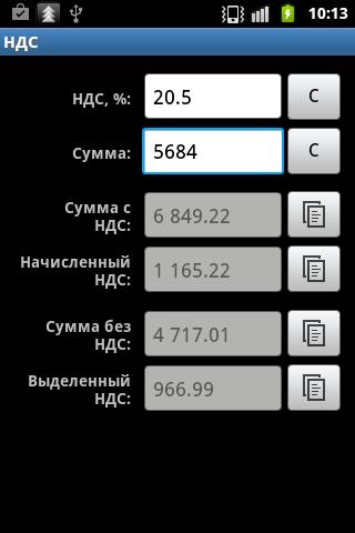 VAT and Discount Full