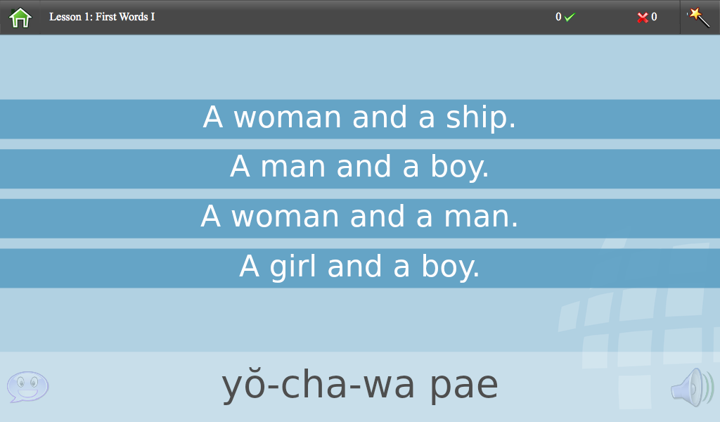 L-Lingo Learn Korean- screenshot
