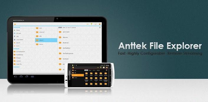 AntTek Explorer Pro apk