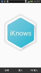 iKnows 網路雜誌