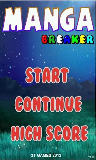 Manga Breaker