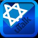 uTalk Yiddish icon
