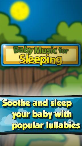 寶寶睡眠音樂