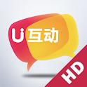 U互动HD icon