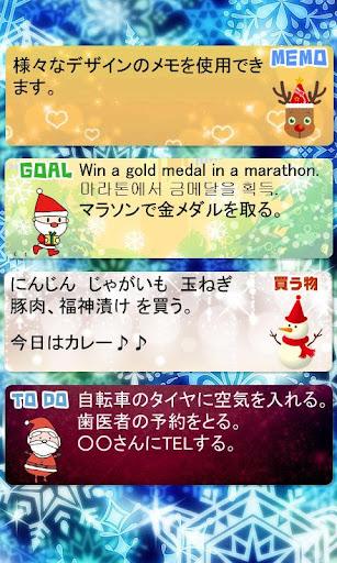 完全版サンタクロース・メモ帳ウィジェット 人気クリスマス付箋