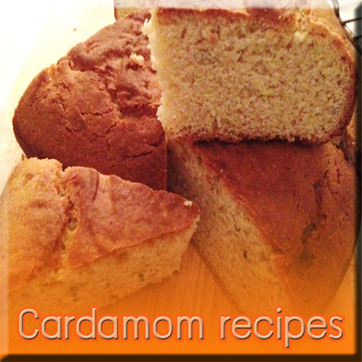 Cardamom recipes