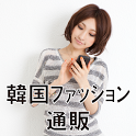 韓国ファッション通販 icon