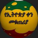 EthioCalendar icon