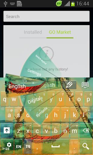 【免費個人化App】異國情調的鍵盤-APP點子