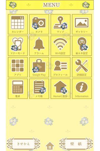 Mellow Yellow u30ecu30e2u30f3u30a4u30a8u30edu30fcu306eu58c1u7d19u304du305bu304bu3048 1.0 Windows u7528 2