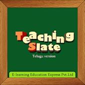 Teaching Slate Telugu Full