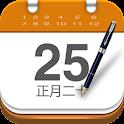 Chinese calendar 萬年曆 日曆 農曆 天氣 logo