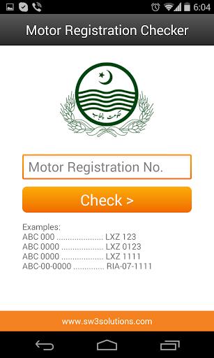 Motor Registration Checker  screenshots 3