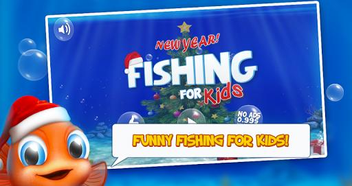 新しい子供たちの釣り