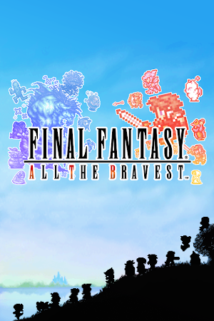 FINAL FANTASY ALL THE BRAVEST 1.0.0 screenshot 30593