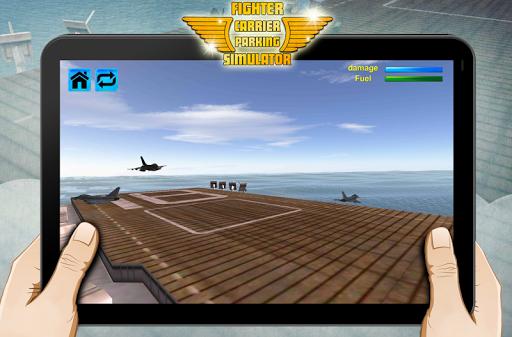 戰機載體3D模擬器