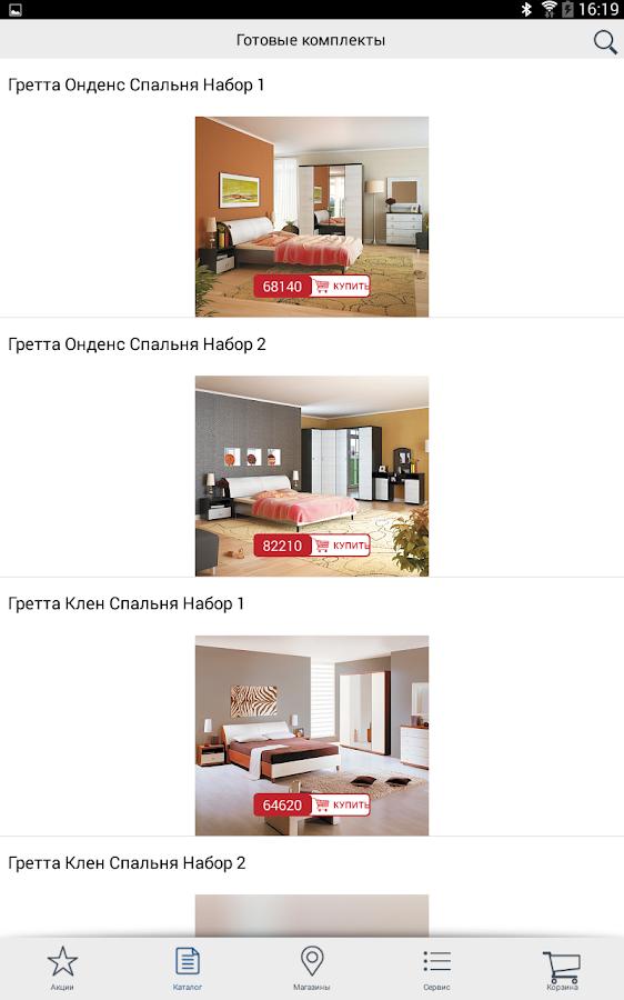 каталог мебели столплит с ценами и фото