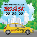 Такси ВОЯЖ Мурманск icon