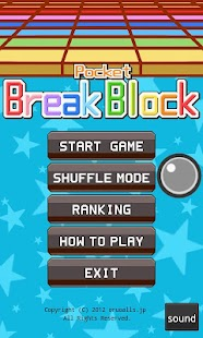 Pocket Break Block- screenshot thumbnail