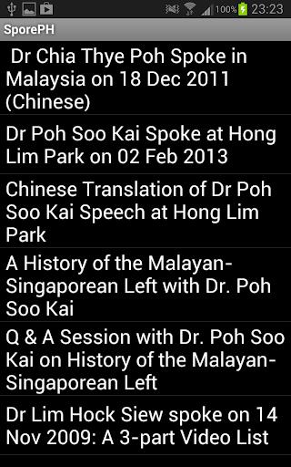 【免費社交App】Singapore Political History-APP點子